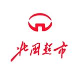 石家庄广告设计公司