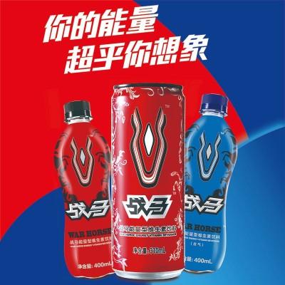 红牛饮料品牌宣传片