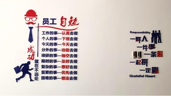 河北办公室文化墙设计公司_石家庄博采广告