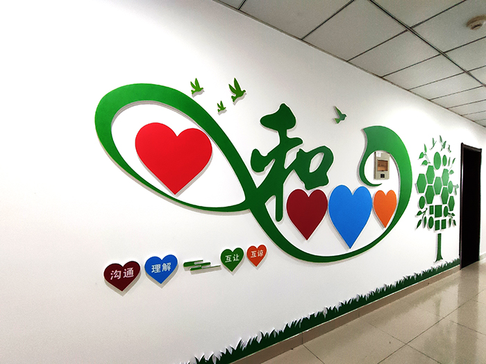 石家庄企业形象墙设计制作公司
