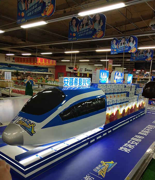 石家庄超市策划