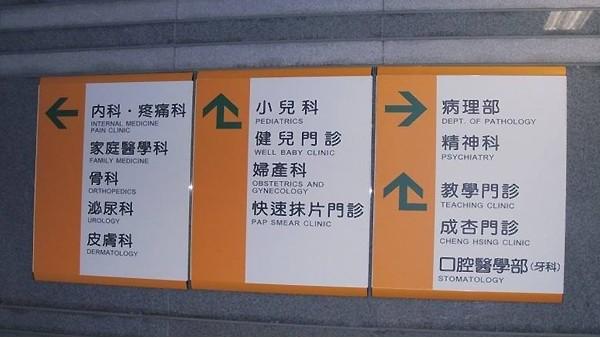 石家庄室内宣传标识牌定制_石家庄博采广告