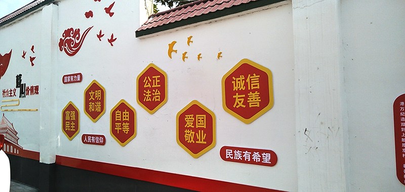 河北优美农村乡村文化墙画,石家庄博采广告