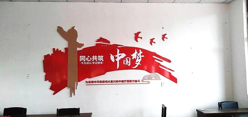 河北党建形象墙画设计制作,石家庄博采广告公司