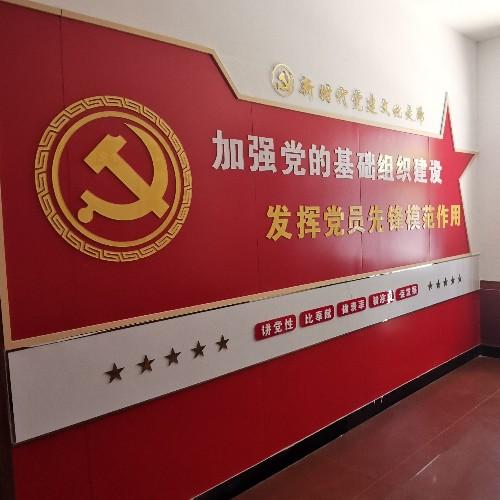 机关单位文化墙制作
