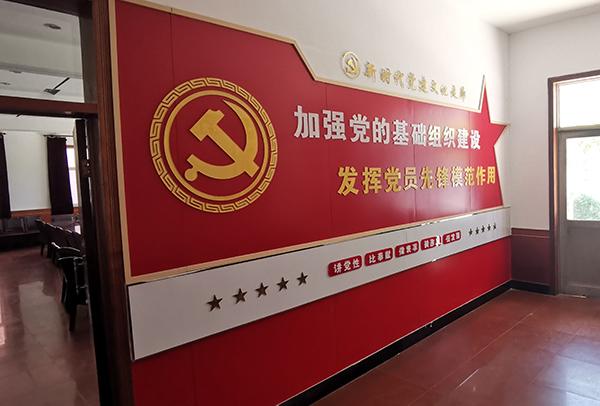 石家庄机关单位走廊文化墙设计公司