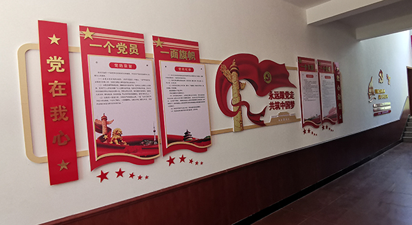 石家庄机关单位走廊文化墙制作公司
