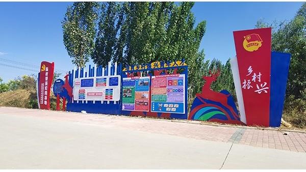石家庄创意文化墙画设计公司