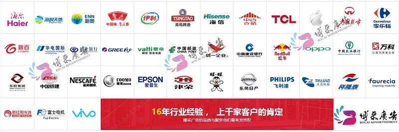 石家庄广告设计公司排行名单_石家庄博采广告