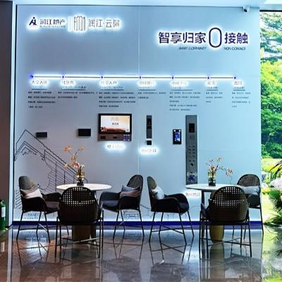 石家庄房地产文化墙设计制作公司