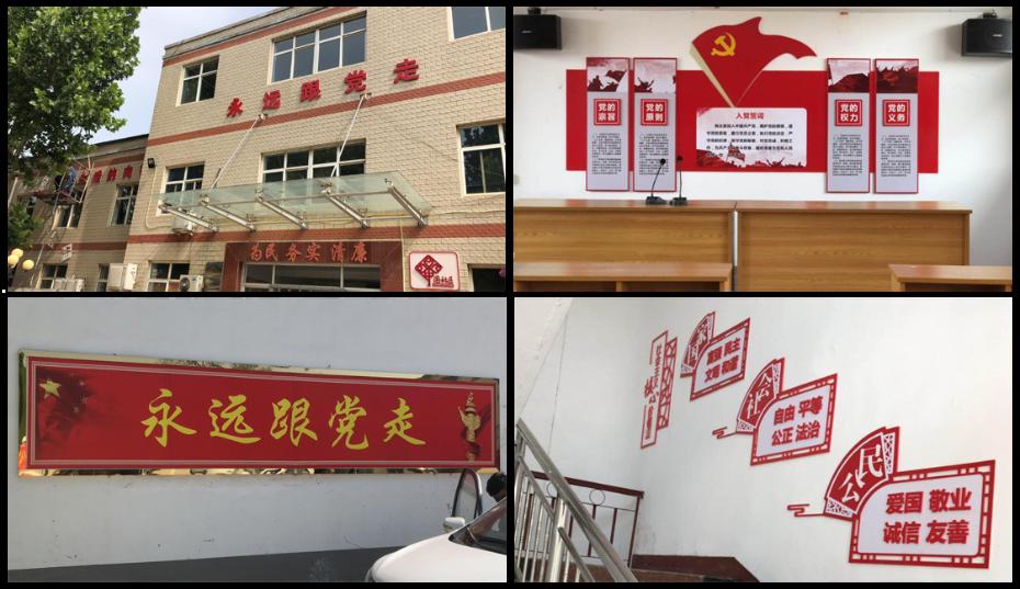 石家庄申后村 文化背景墙 博采案例 组图png