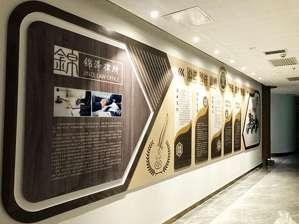 河北较大的办公室文化墙设计公司_石家庄博采广告