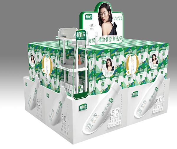 石家庄3D平面设计公司