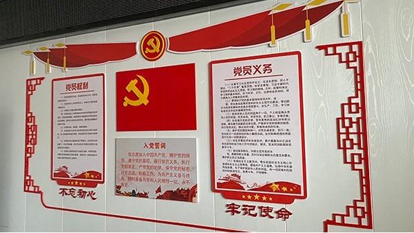 石家庄企业文化墙创意设计