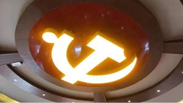 石家庄文化建设标识设计与制作公司
