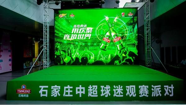 石家庄制作企业宣传片公司_石家庄博采广告