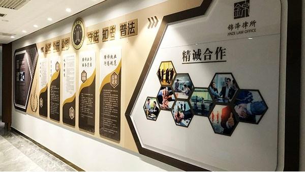 石家庄文化墙创意设计