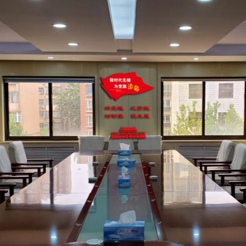 新华分局会议室 3D设计图