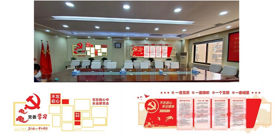 石家庄新华分局会议室文化墙3D设计图