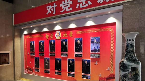 石家庄警局文化长廊设计与制作