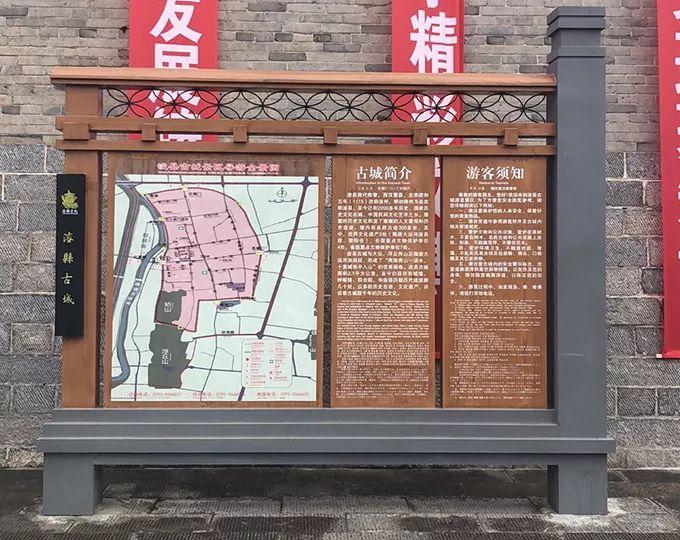 石家庄城市宣传栏设计_石家庄博采广告