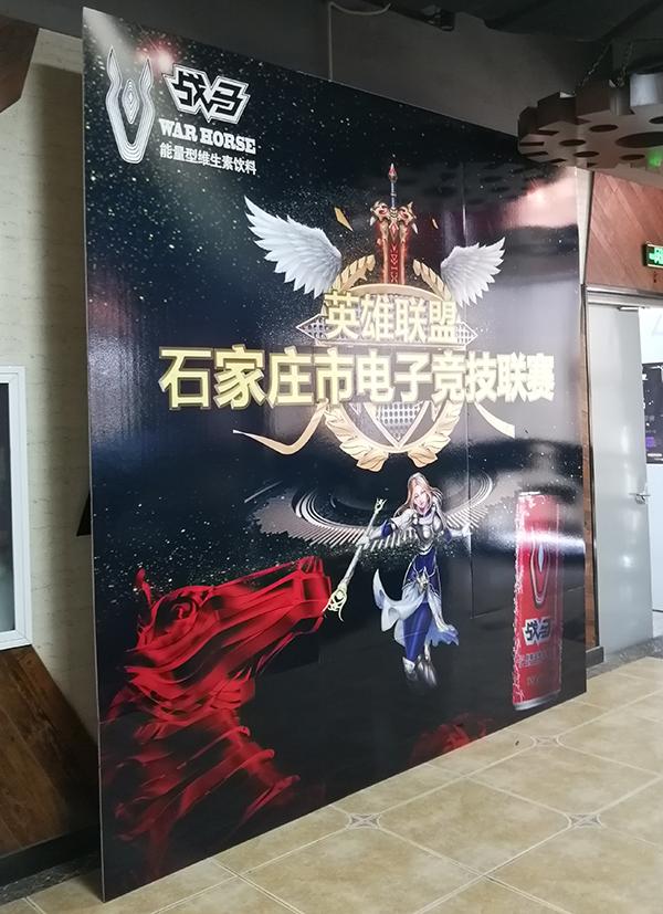 石家庄广告写真