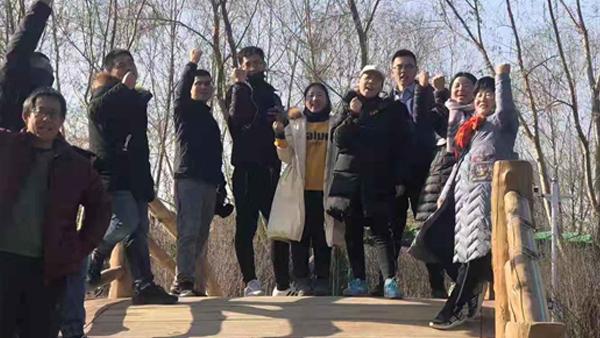 梦想的距离有多远?博采广告团队徒步30公里再寻初心