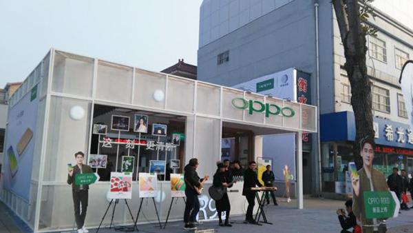 博采广告承担2017年oppo手机新品发布会