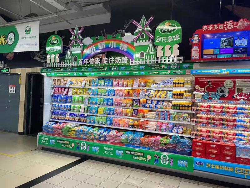 超市展柜展台设计