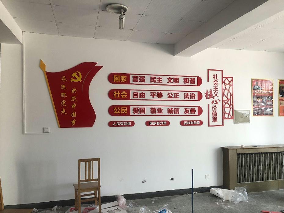 石家庄山尹村镇政府 文化墙