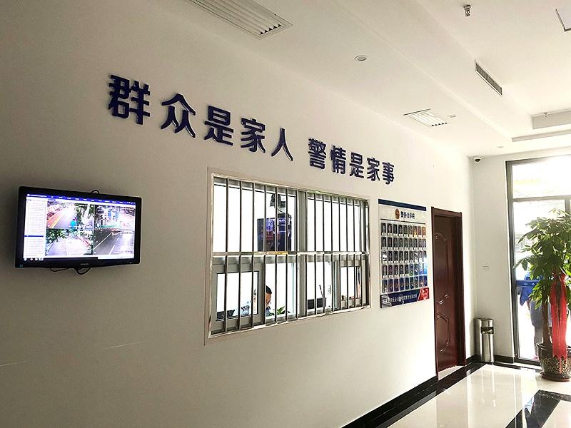 石家庄基层连队走廊文化墙