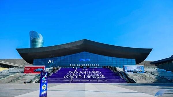 河北科技会展展厅搭建公司