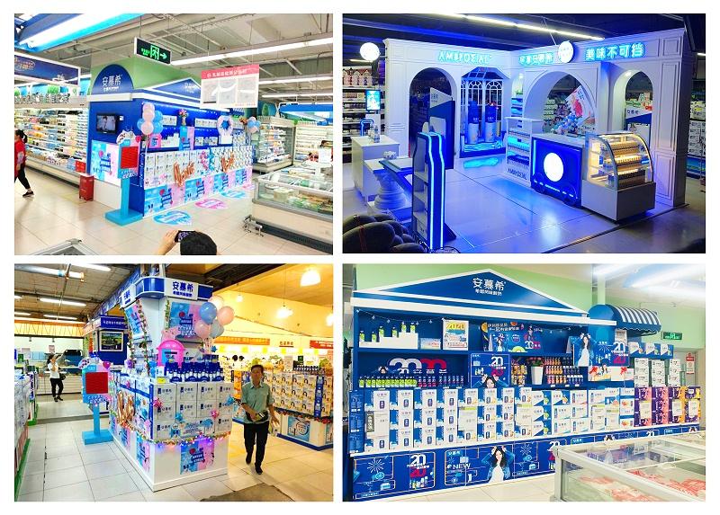 石家庄创新广告设计公司
