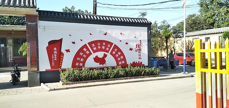 石家庄乡村文化墙设计制作