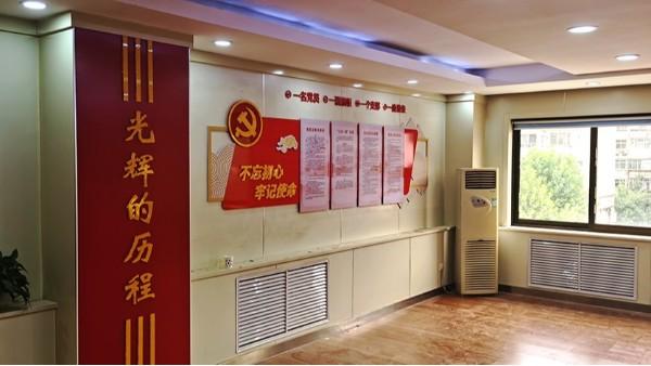 博采案例:2020年石家庄新华分局党建文化墙 打造史!