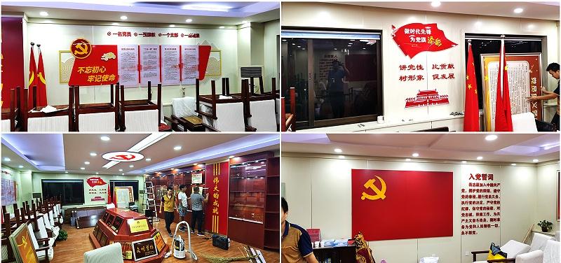 石家庄政府机关党建文化墙设计