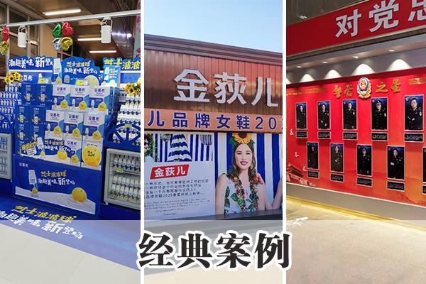 石家庄设计平面广告公司