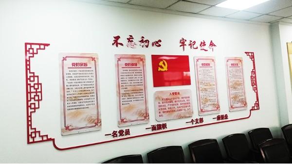 石家庄办公文化墙用品批发地_石家庄博采广告