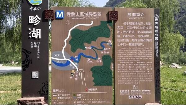 旅游景区标识标牌