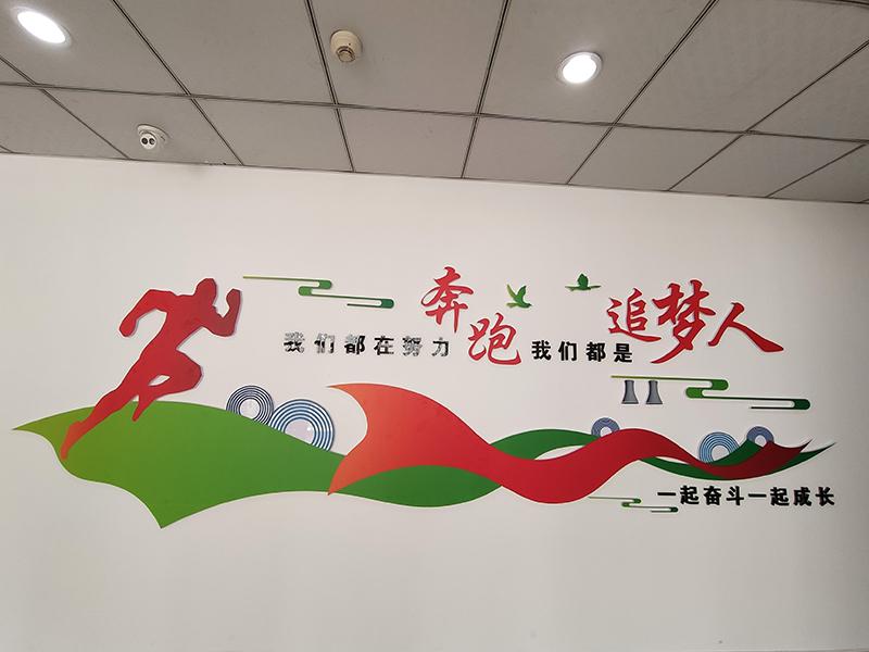 石家庄企业形象墙制作公司_石家庄博采广告