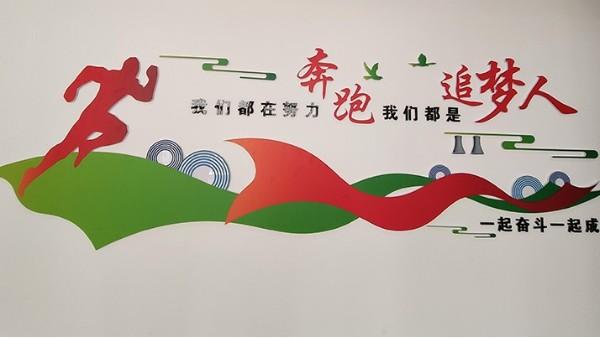 石家庄形象文化墙设计公司_石家庄博采广告