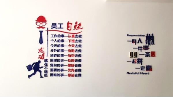 石家庄公司形象墙制作多少钱