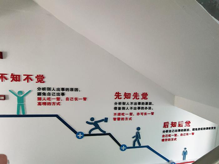 石家庄公司形象墙制作多少钱_石家庄博采广告