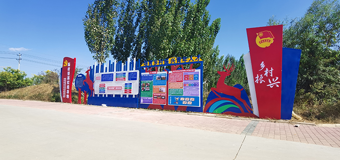 河北党建文化墙画设计公司