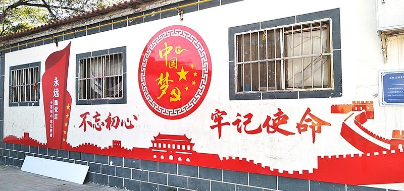 河北党建文化墙画设计公司,石家庄博采广告