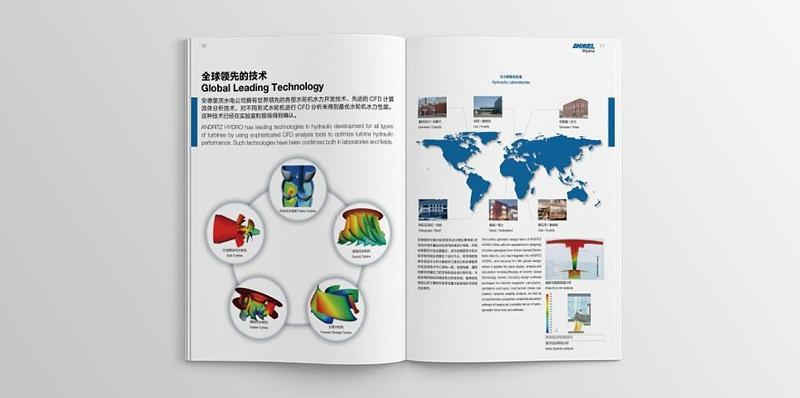 石家庄公司产品宣传册设计_石家庄博采广告