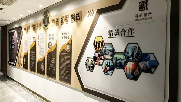 石家庄形象墙设计安装公司