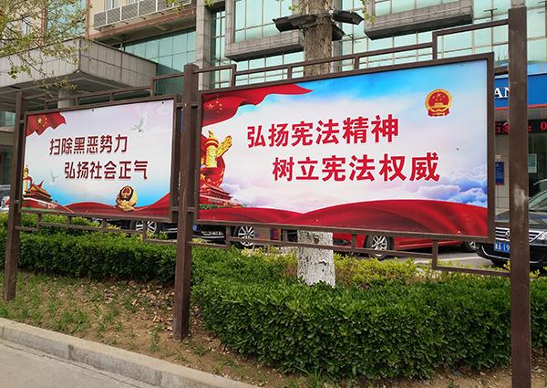 石家庄城市文化活动宣传栏制作公司