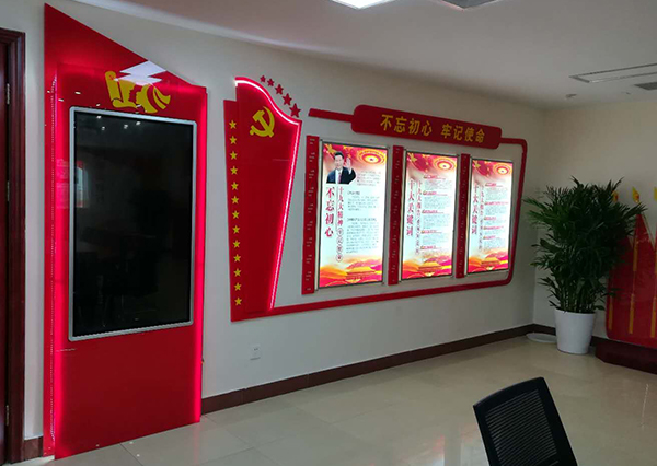 石家庄企业党建文化墙设计公司