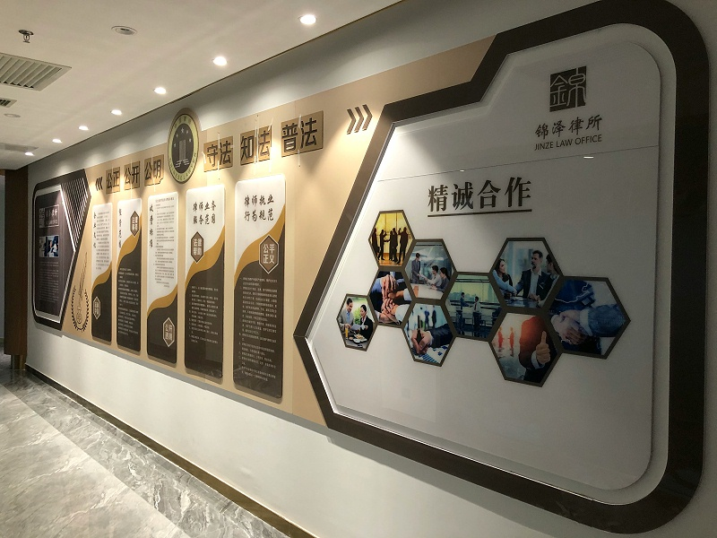 石家庄办公室文化墙装饰设计_石家庄博采广告